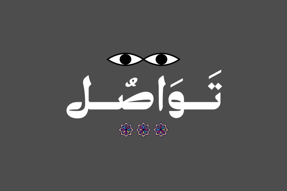 HelloFont - Fonts - Tawasul - Version 1