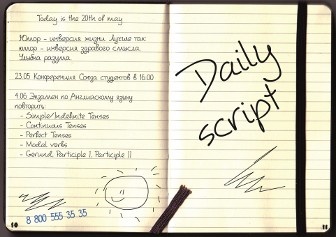 DailyScript regular